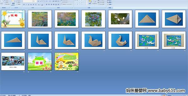 幼儿园中班美术课件:简笔画之兔子