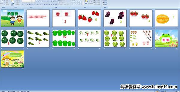幼儿园小班教学视频_幼儿园小班多媒体数学《找朋友》PPT课件