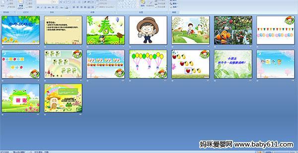 请点击下方按钮下载该课件         幼儿园中班科学——纸的应用ppt
