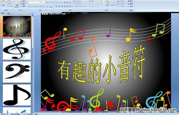 3复习高音谱号和低音谱号.   此ppt多媒体课件总共8页,包含教案