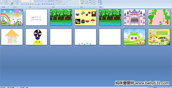 幼儿园中班数学活动《图形王国》图片