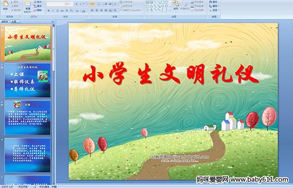 小学生小学主题礼仪儿童作品时间_儿童画网济南图画文明报名图片