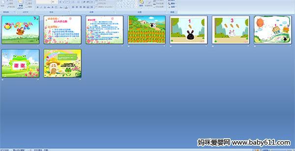 幼儿园大班数学活动——3以内的点数ppt课件