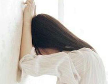 女性六症状可能预示不孕