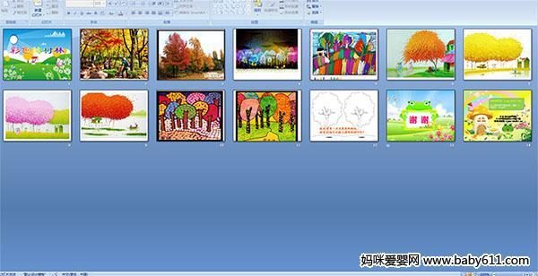幼儿园中班美术——彩色的树林(ppt课件)