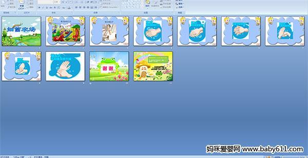 幼儿园小班健康活动:我的蔬菜宝宝(ppt课件) 类别:健康课件