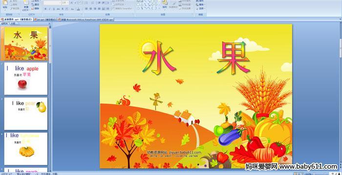 幼儿园中班英语《水果》PPT课件