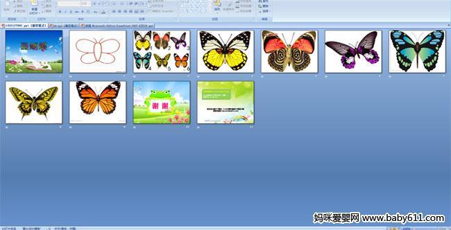幼儿园中班美术活动:画蝴蝶(ppt课件)