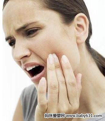 孕期4种牙病要及时治疗