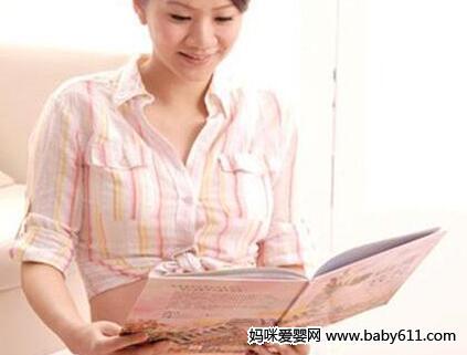 适合胎教的书籍推荐