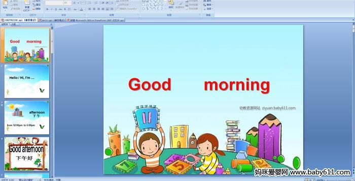 幼儿园中班英语课件――Good       morning