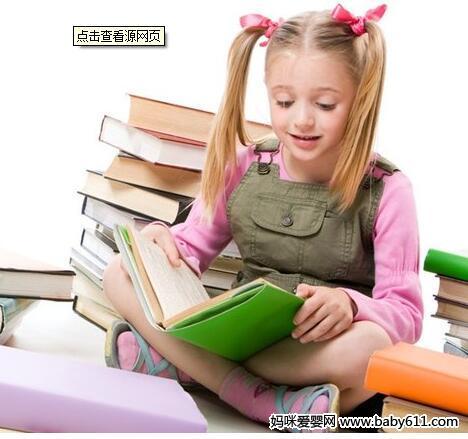 儿童和儿童发展观