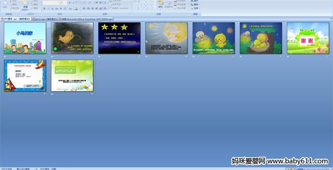 幼儿园课件小班《年级找家》PPT小鸟数学小学三语言对称轴说课稿图片