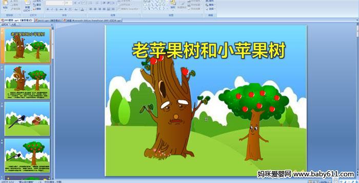 幼儿园小班故事阅读ppt课件——嘴馋的小老鼠