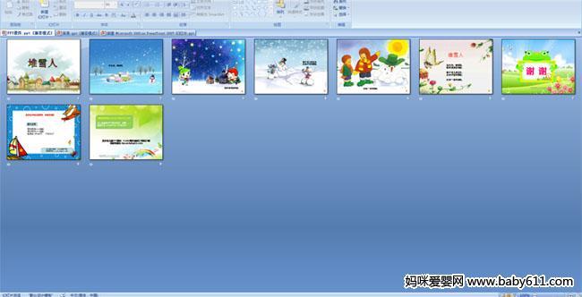 幼儿园小班语言儿歌 堆雪人PPT课件