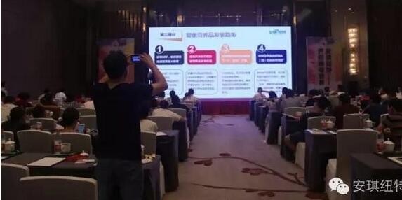 安琪纽特:缘何能做中国孕婴童营养品领导者
