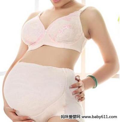 孕妇穿内衣有学问