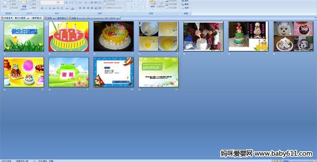活动目标:   1、能选择材料制作、装饰生日蛋糕。   2、通过动手尝试让幼儿,体验制作生日蛋糕的快乐。   3、初步让幼儿感受与同伴合作的乐趣。   此ppt多媒体课件总共11页,请往下拉点击下方按钮进行下载。