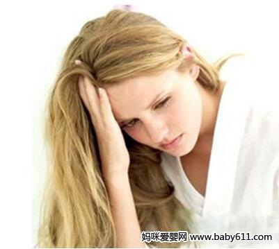 警惕最容易得产后抑郁症的10种新妈咪