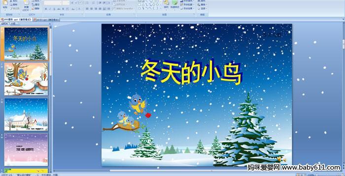 幼儿园小班语言儿歌《冬天的小鸟》PPT课件
