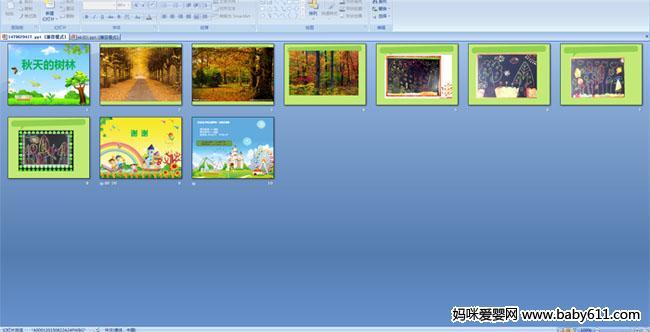 幼儿园大班美术——秋天的树林ppt课件
