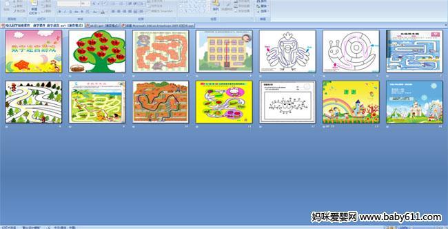 幼儿园大班多媒体数学活动:数字迷宫游戏