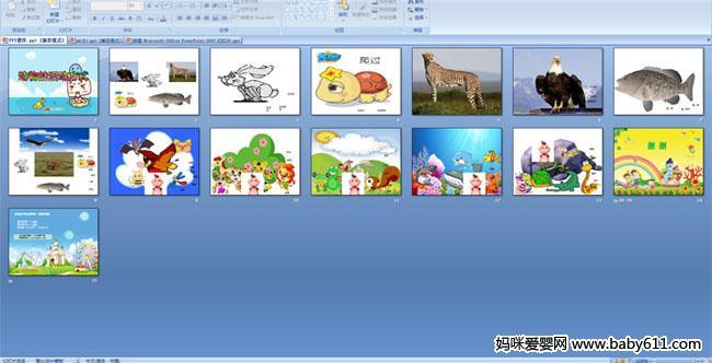 幼儿园小班科学活动《动物的活动方式》ppt课件