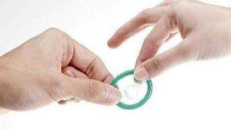 最安全的避孕方法 五种避孕方法