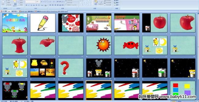 活动目标: 了解基本颜色的名称和相关的各种事物,并乐意大胆想象和表述。 此ppt多媒体课件总共34页,包含教案和音效,请往下拉点击下方按钮进行下载。