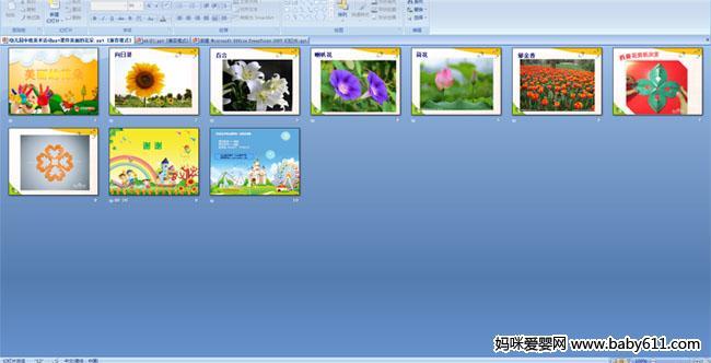 活动目标:   1、感受花朵的形状、色彩,学习用剪刀剪出各种不同的花。   2、大胆剪贴、体验剪贴的乐趣,培养孩子的创造性。   3、树立初步的环保意识和废物利用的意识。   此ppt多媒体课件总共10页,请往下拉点击下方按钮进行下载。