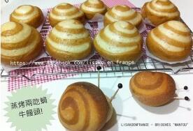 儿童食谱馒头类:蜗牛馒头