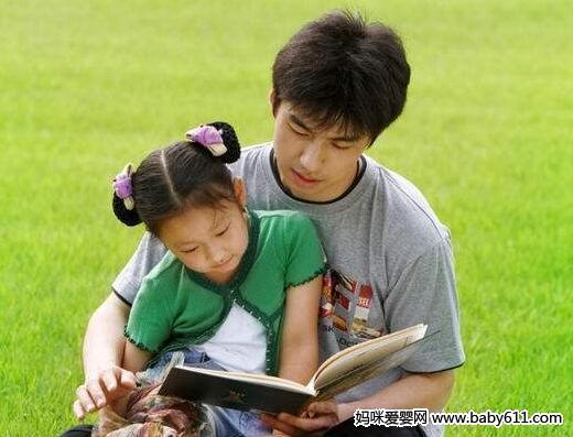 提高家园共育知识培养幼儿在幼儿园生活