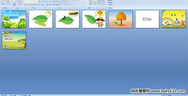 """活动目标:   1.理解诗歌内容,学习诗歌。   2.大胆想象,初步尝试仿编诗歌""""绿树叶""""。   3.感受诗歌语句带来的意境美。   此ppt多媒体课件总共8页,包含教案和配音,请往下拉点击下方按钮进行下载。"""