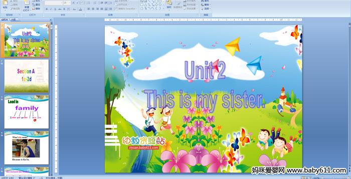七年级英语《Unit 2 This is my sister》PPT课件