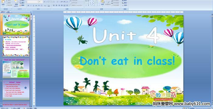 七年级多媒体英语:Unit 4 Don't eat in class!