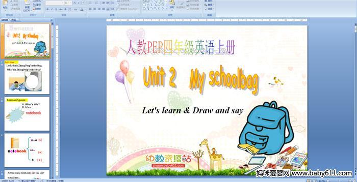 小学四年级英语课件:Unit 2   My schoolbag Lets learn  Draw and say