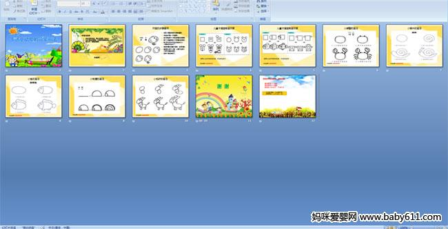幼儿园大班美术课件——卡通小动物的简笔画法