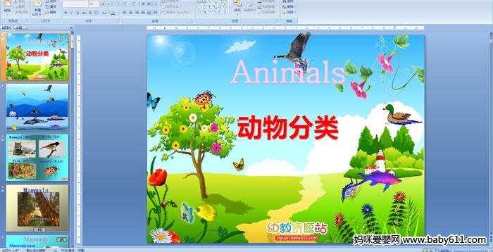 小学六年级英语课件:animals动物分类