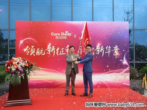 凯儿得乐苏氏完成工厂交接,品牌产品双向提升