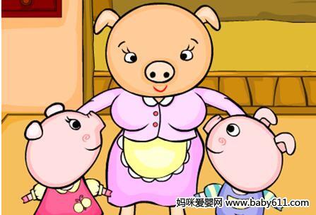 大方的小猪宝宝的故事