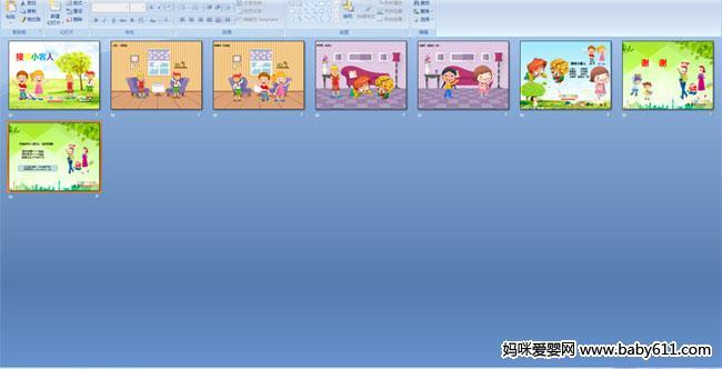 幼儿园礼仪蝴蝶语言:v礼仪小儿歌幼儿园客人课三只课件说课稿图片