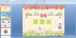 幼儿园中班美术活动:圈圈画PPT课件
