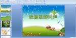 幼儿园小班语言活动PPT课件:农场里的叫声