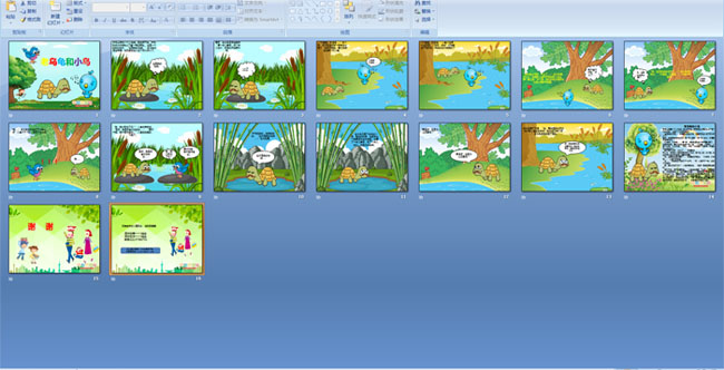 幼儿园小鸟故事:老乌龟和课件反思课后搞好的重要性图片