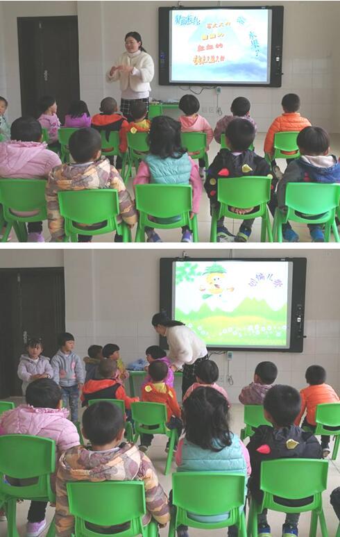 幼儿园小班语言活动:《我是一个大苹果》含课件