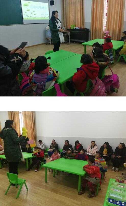 幼儿园中班健康活动教案:咕噜咕噜漱口