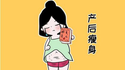 宝妈最错误的减肥方式,除了节食还有这4种