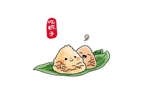 2019浓情端午节祝福语大全