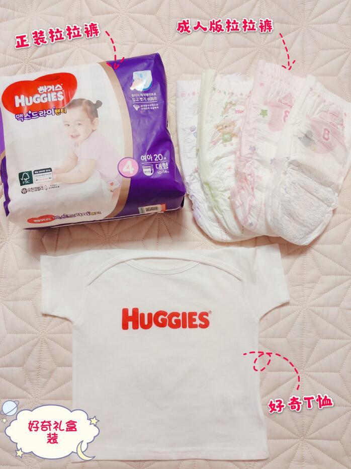 韩国好奇让宝爸宝妈也能亲身体验孩子的纸尿裤