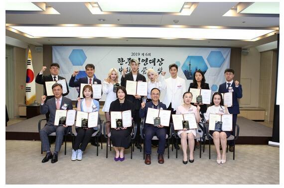 """宫中秘策荣获""""中国人喜爱的韩国品牌""""奖"""